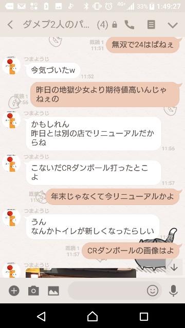f:id:tumamimi:20180112015743j:plain