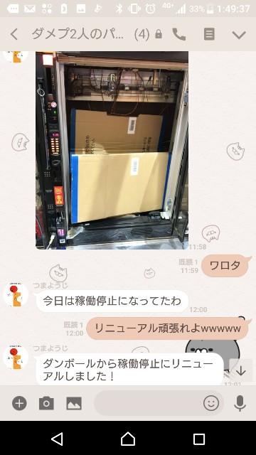 f:id:tumamimi:20180112015747j:plain