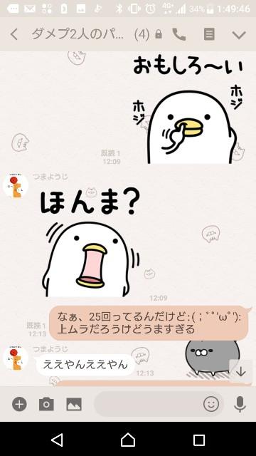f:id:tumamimi:20180112015752j:plain