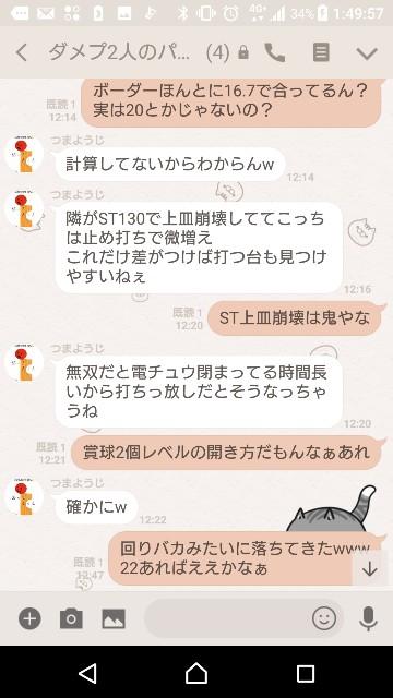 f:id:tumamimi:20180112015757j:plain