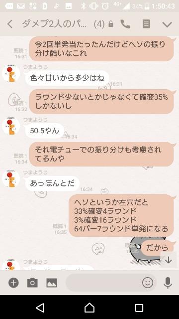 f:id:tumamimi:20180112015807j:plain