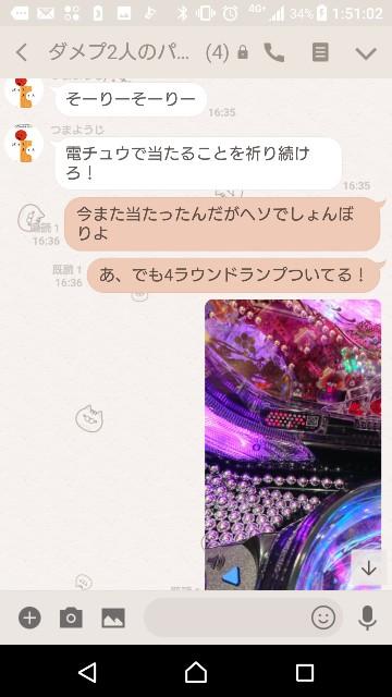 f:id:tumamimi:20180112015811j:plain