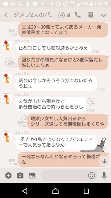 f:id:tumamimi:20180112015834j:plain