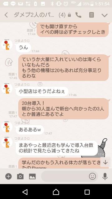 f:id:tumamimi:20180112015839j:plain