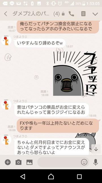 f:id:tumamimi:20180112015847j:plain