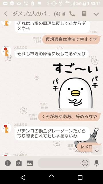f:id:tumamimi:20180112015851j:plain