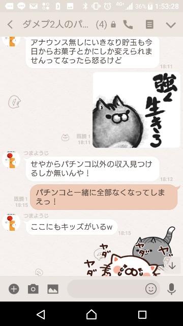 f:id:tumamimi:20180112015854j:plain