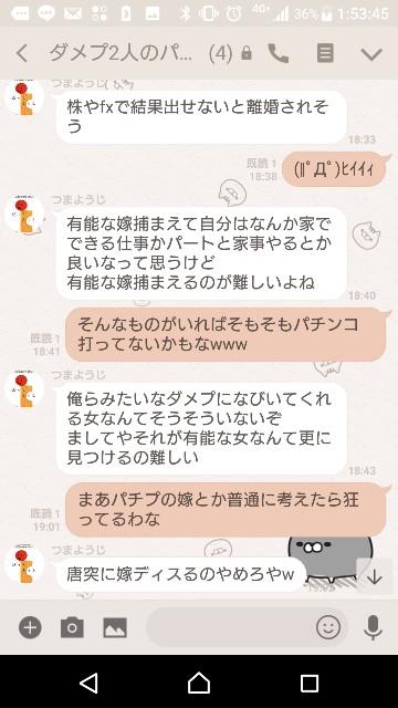 f:id:tumamimi:20180112015905j:plain