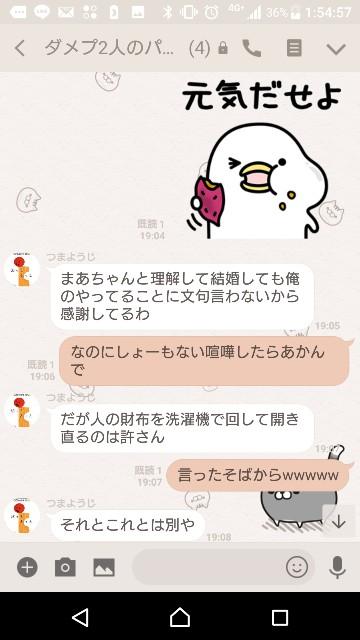 f:id:tumamimi:20180112015918j:plain
