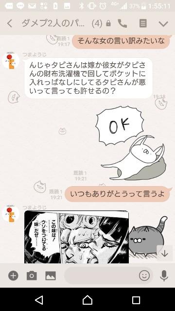 f:id:tumamimi:20180112015922j:plain