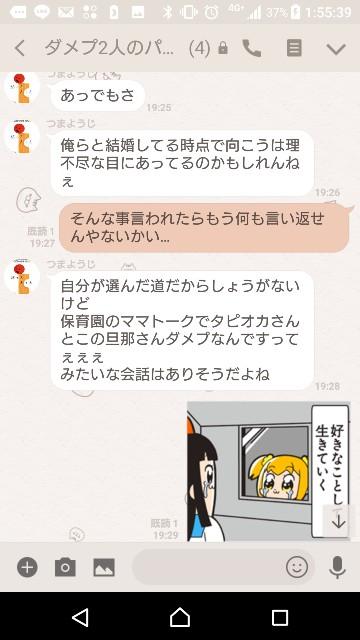 f:id:tumamimi:20180112015926j:plain