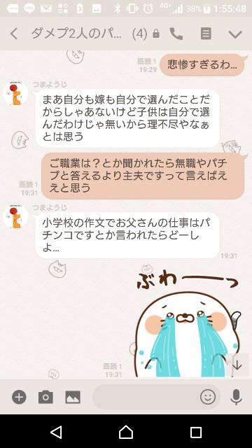 f:id:tumamimi:20180112015929j:plain