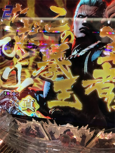 f:id:tumamimi:20180113021935j:image
