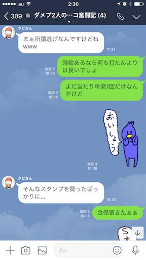 f:id:tumamimi:20180113023252p:image