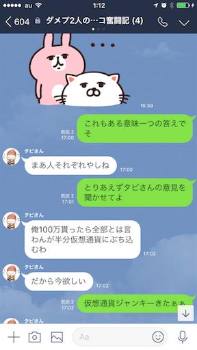 f:id:tumamimi:20180115011511p:image