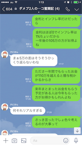 f:id:tumamimi:20180115011533p:image