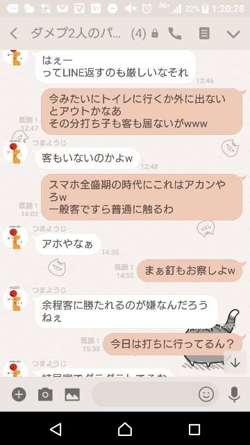 f:id:tumamimi:20180116012228j:plain
