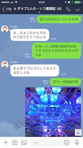 f:id:tumamimi:20180117003813p:image
