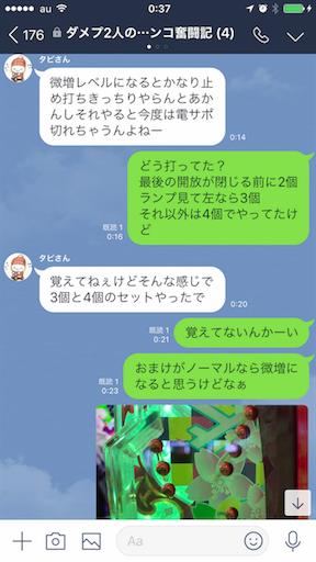 f:id:tumamimi:20180117003849p:image
