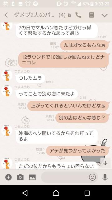 f:id:tumamimi:20180118033457j:plain