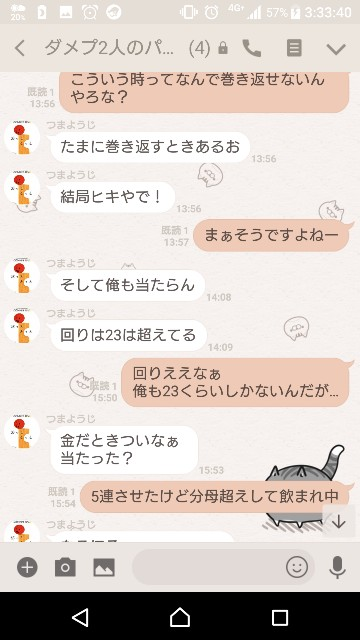 f:id:tumamimi:20180118033506j:plain