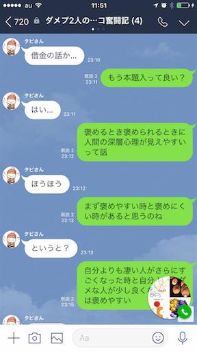 f:id:tumamimi:20180121115619p:image
