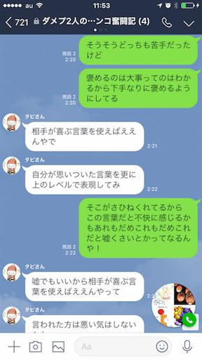 f:id:tumamimi:20180121120527p:image