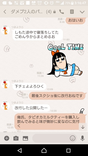 f:id:tumamimi:20180122034605j:plain
