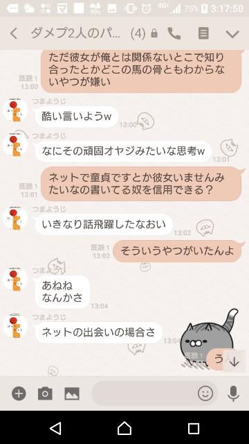 f:id:tumamimi:20180122035132j:plain