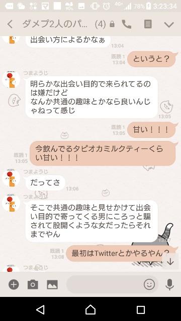 f:id:tumamimi:20180122035139j:plain