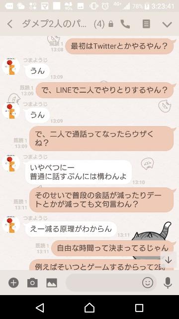 f:id:tumamimi:20180122035143j:plain