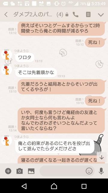 f:id:tumamimi:20180122035147j:plain