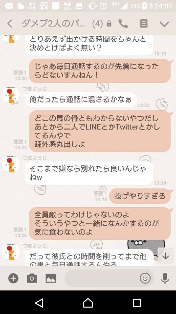 f:id:tumamimi:20180122035157j:plain
