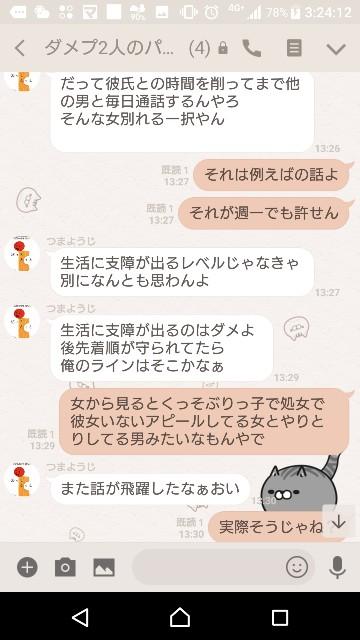 f:id:tumamimi:20180122035201j:plain