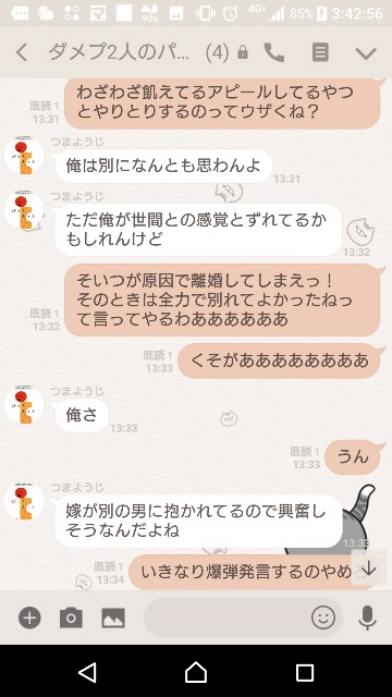f:id:tumamimi:20180122035209j:plain