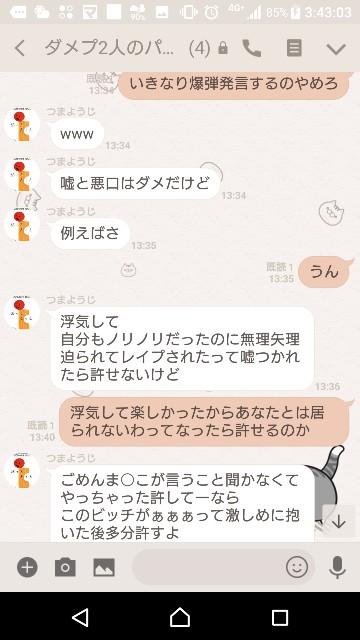 f:id:tumamimi:20180122035220j:plain