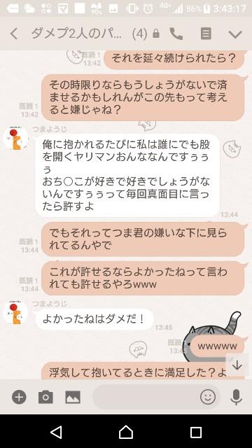 f:id:tumamimi:20180122035224j:plain