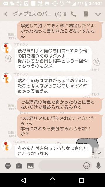 f:id:tumamimi:20180122035230j:plain
