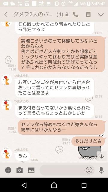 f:id:tumamimi:20180122035235j:plain