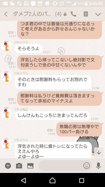 f:id:tumamimi:20180122035239j:plain