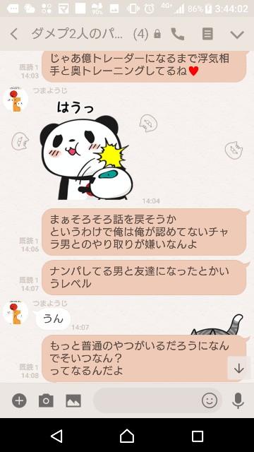 f:id:tumamimi:20180122035244j:plain