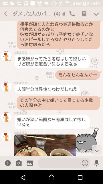 f:id:tumamimi:20180122035248j:plain