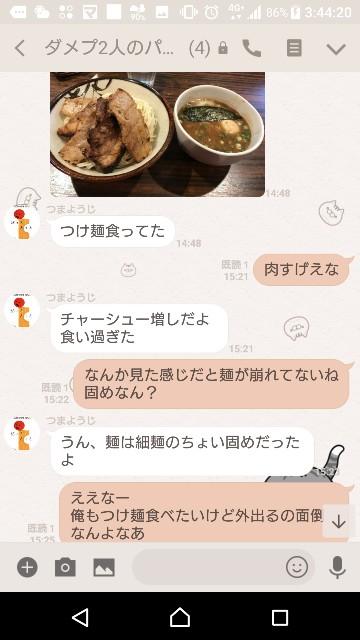 f:id:tumamimi:20180122035251j:plain
