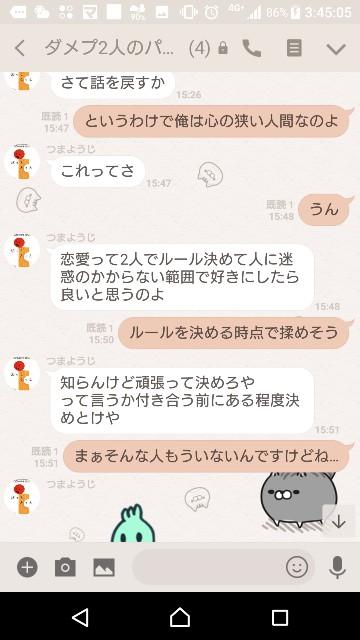 f:id:tumamimi:20180122035255j:plain