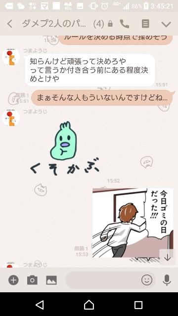 f:id:tumamimi:20180122035258j:plain