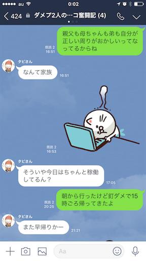 f:id:tumamimi:20180125000409p:image