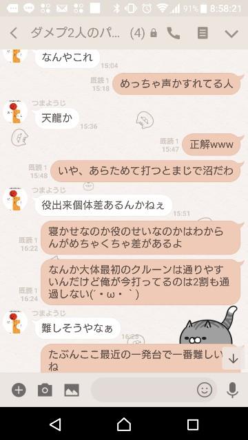 f:id:tumamimi:20180126085901j:plain