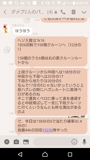 f:id:tumamimi:20180126085937j:plain