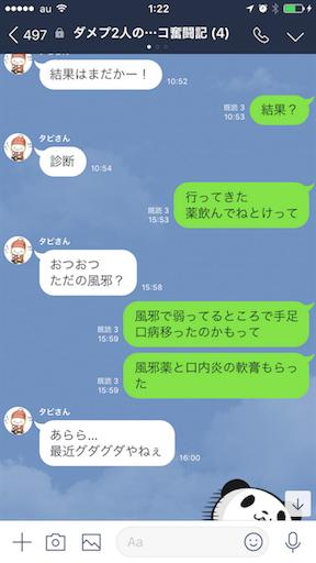 f:id:tumamimi:20180127020537p:image