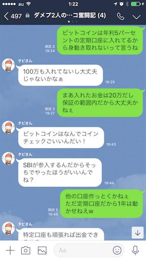 f:id:tumamimi:20180127020605p:image